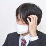 インフルエンザなんて怖くない!?今年の冬はお茶を飲んで乗り切ろう!