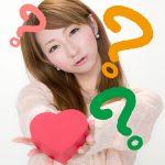 バレンタインデーって一体何!?単なる企業の策略ではありません。