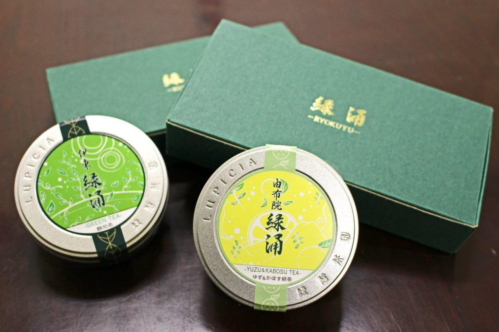 ゆず&かぼす緑茶