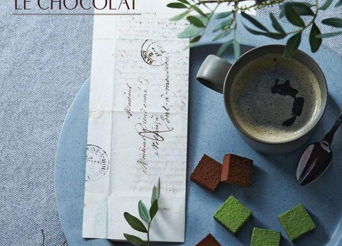 Morozoff 抹茶チョコレート