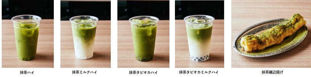 立呑み 晩杯屋 武蔵小山本店