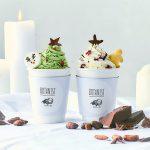 クリスマスツリーに見立てた抹茶スイーツ登場!BOTANIST cafe