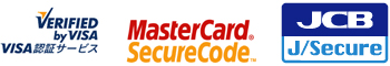 マスターカードセキュアコード・VISA認証サービス・ジェイセキュア