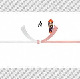 引き出物の熨斗