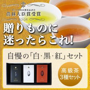 玄米茶アイス