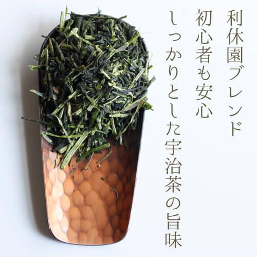 高級煎茶:白煎茶