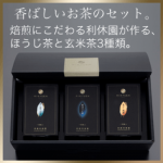item-kohbashi-3set