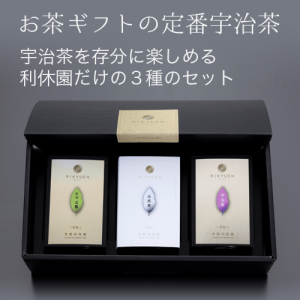 item-uji-3set