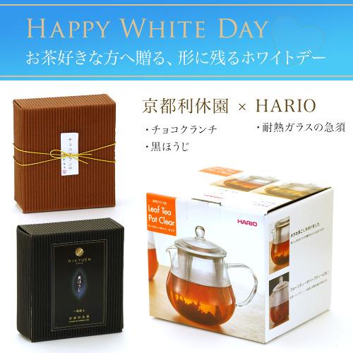teapot-set-01
