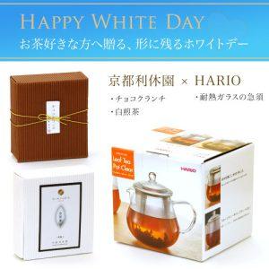 teapot-set-02