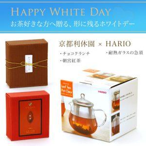 teapot-set-03