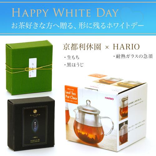 teapot-set-04