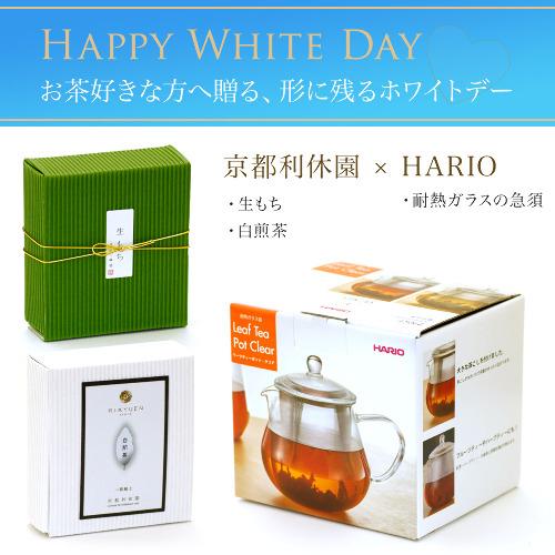 teapot-set-05