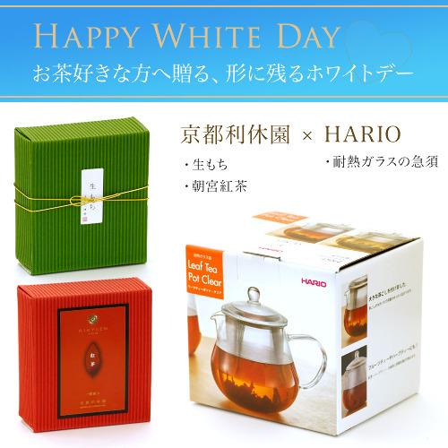 teapot-set-06