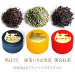 item-keirou-1