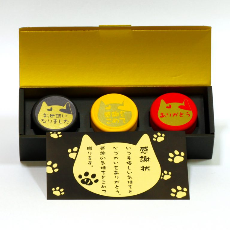 item-luckycat