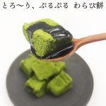 item-WR-4