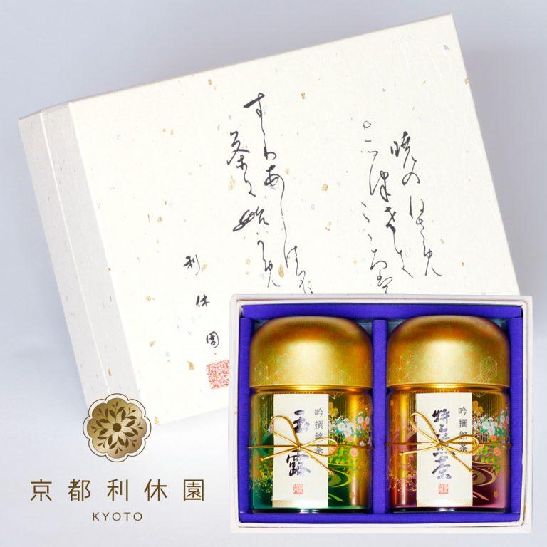 NISHIKI-40-b50
