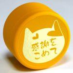 item-luckycat-b100