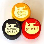 item-luckycat-b30