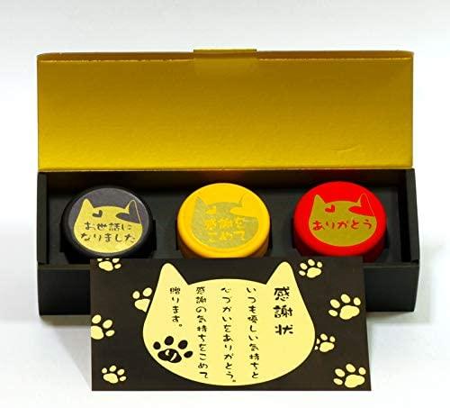 item-luckycat-b500