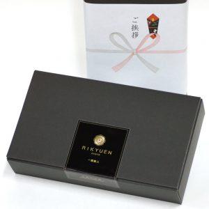 item-moving-1-b300