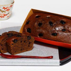 黒ほうじパウンドケーキ