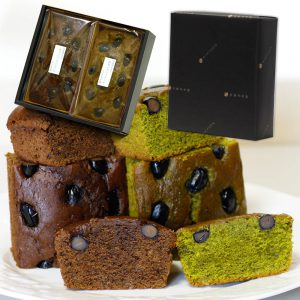 パウンドケーキ 黒ほうじと宇治抹茶パウンドケーキ2本セット