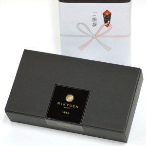 引っ越しのご挨拶のお茶セット(のし付き) 単品 item-moving-1