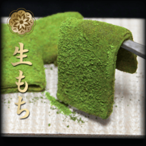 生もち 宇治抹茶 単品 6パック mochi-matcha